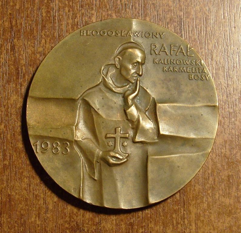 св. Рафаил Калиновский