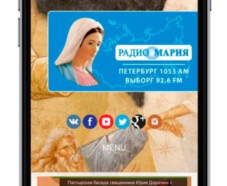 Сайт для мобильных устройств
