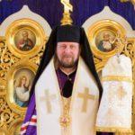 Епископ Арсений (ФПЦ)