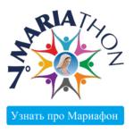 Узнать по Мариафон