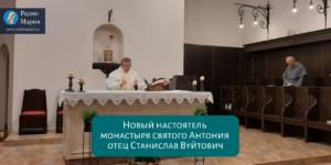 Интервью с о. Станислав Вуйтовичем — настоятелем храма святого Антония в Санкт-Петербурге